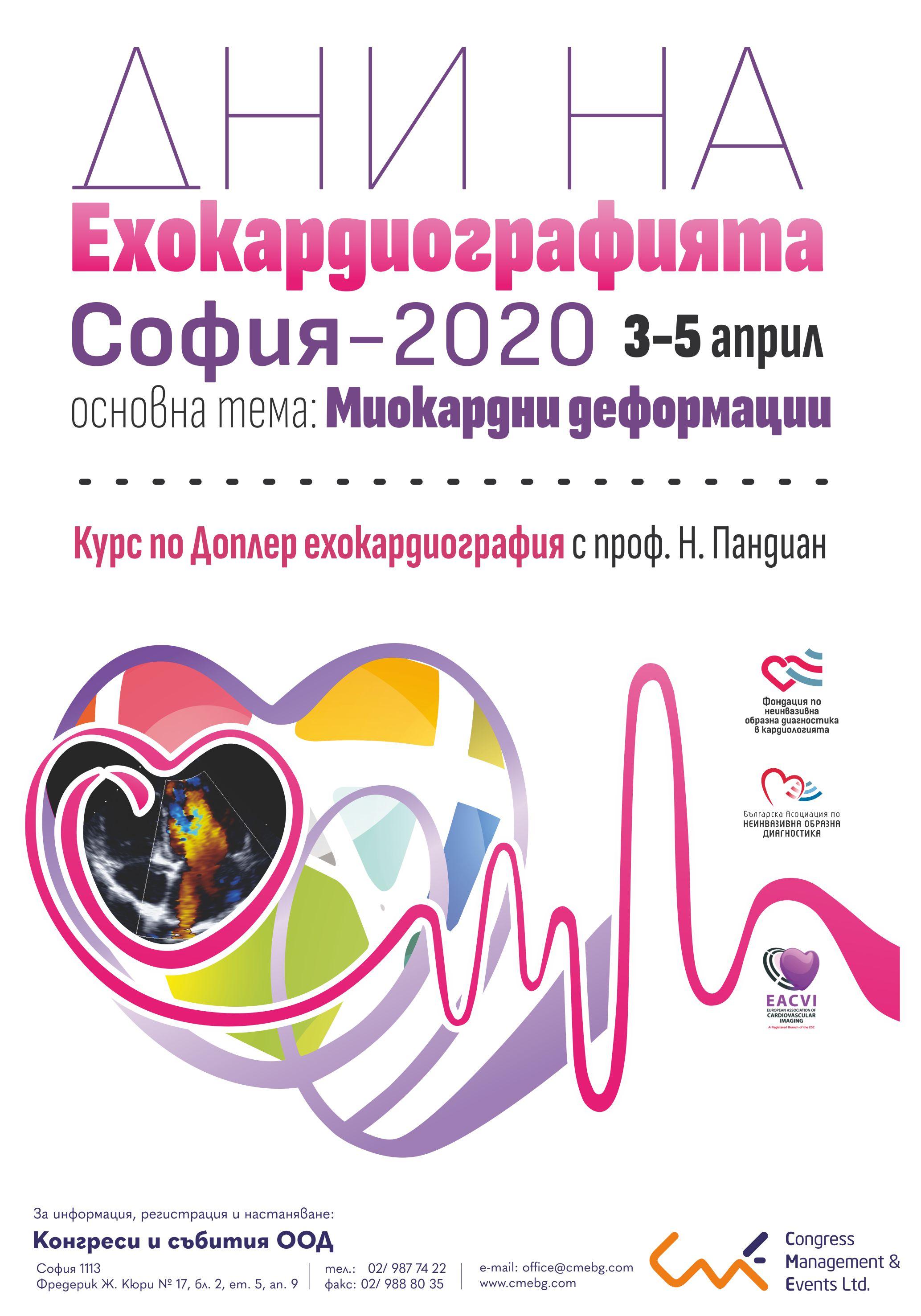Poster Dni Echo 2020_OK