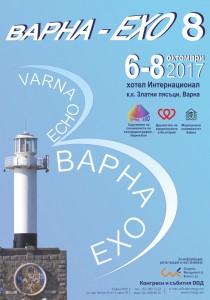 Poster_Varna ECHO
