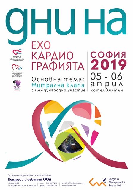 Poster Dni Echo 20193